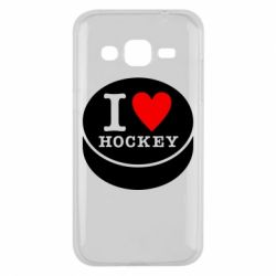 Чохол для Samsung J2 2015 I love hockey