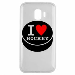 Чохол для Samsung J2 2018 I love hockey
