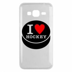 Чохол для Samsung J3 2016 I love hockey