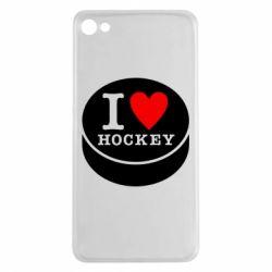 Чехол для Meizu U20 I love hockey - FatLine