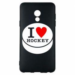 Чехол для Meizu 15 Lite I love hockey - FatLine