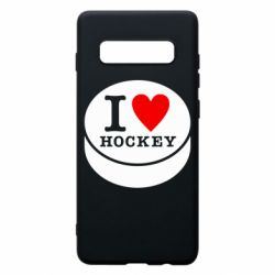 Чохол для Samsung S10+ I love hockey