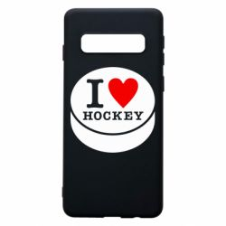 Чохол для Samsung S10 I love hockey