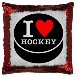 Подушка-хамелеон I love hockey