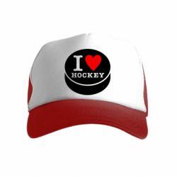 Дитяча кепка-тракер I love hockey