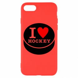 Чохол для iPhone 7 I love hockey
