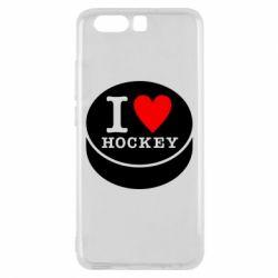 Чехол для Huawei P10 I love hockey - FatLine