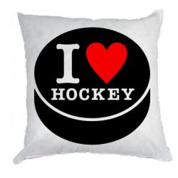 Подушка I love hockey - FatLine