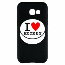 Чохол для Samsung A5 2017 I love hockey