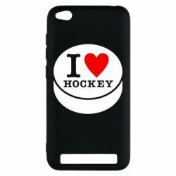 Чехол для Xiaomi Redmi 5a I love hockey - FatLine