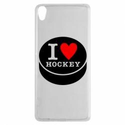 Чехол для Sony Xperia XA I love hockey - FatLine
