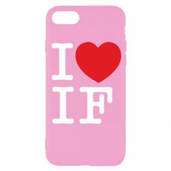Чехол для iPhone 8 I love IF
