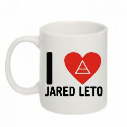 Кружка 320ml I love Jared Leto