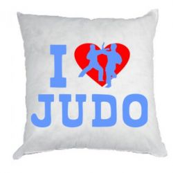 Подушка I love Judo - FatLine