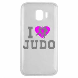 Чехол для Samsung J2 2018 I love Judo
