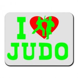 Коврик для мыши I love Judo - FatLine