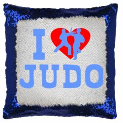 Подушка-хамелеон I love Judo