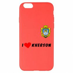 Чехол для iPhone 6 Plus/6S Plus I love Kherson - FatLine