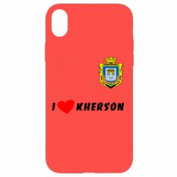 Чехол для iPhone XR I love Kherson - FatLine