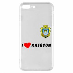 Чехол для iPhone 8 Plus I love Kherson - FatLine