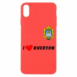 Чехол для iPhone X I love Kherson - FatLine