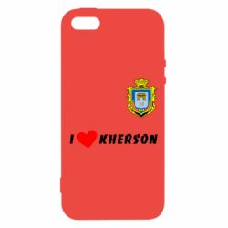 Чехол для iPhone5/5S/SE I love Kherson - FatLine