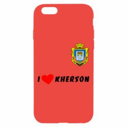 Чехол для iPhone 6/6S I love Kherson - FatLine