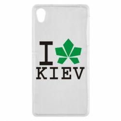 Чехол для Sony Xperia Z2 I love Kiev - с листиком - FatLine