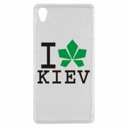 Чехол для Sony Xperia Z3 I love Kiev - с листиком - FatLine