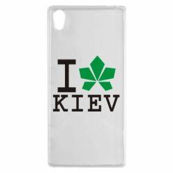 Чехол для Sony Xperia Z5 I love Kiev - с листиком - FatLine