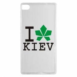 Чехол для Huawei P8 I love Kiev - с листиком - FatLine