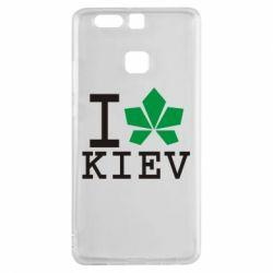 Чехол для Huawei P9 I love Kiev - с листиком - FatLine