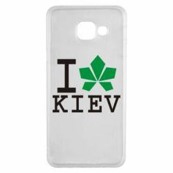 Чехол для Samsung A3 2016 I love Kiev - с листиком - FatLine
