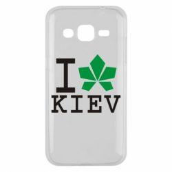 Чехол для Samsung J2 2015 I love Kiev - с листиком - FatLine