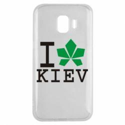 Чехол для Samsung J2 2018 I love Kiev - с листиком - FatLine