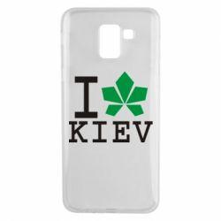 Чехол для Samsung J6 I love Kiev - с листиком - FatLine