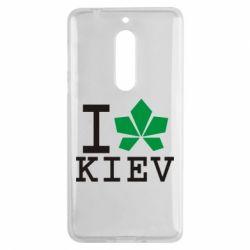 Чехол для Nokia 5 I love Kiev - с листиком - FatLine