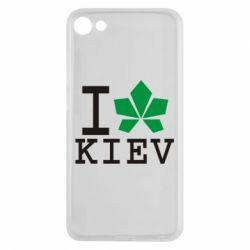 Чехол для Meizu U10 I love Kiev - с листиком - FatLine