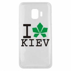Чехол для Samsung J2 Core I love Kiev - с листиком - FatLine