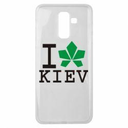Чехол для Samsung J8 2018 I love Kiev - с листиком - FatLine