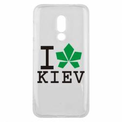 Чехол для Meizu 16 I love Kiev - с листиком - FatLine