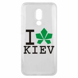 Чехол для Meizu 16x I love Kiev - с листиком - FatLine