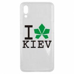 Чехол для Meizu E3 I love Kiev - с листиком - FatLine