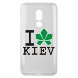 Чехол для Meizu V8 I love Kiev - с листиком - FatLine