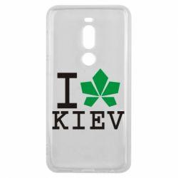 Чехол для Meizu V8 Pro I love Kiev - с листиком - FatLine