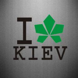 Наклейка I love Kiev - с листиком - FatLine