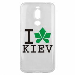 Чехол для Meizu X8 I love Kiev - с листиком - FatLine