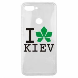 Чехол для Xiaomi Mi8 Lite I love Kiev - с листиком - FatLine