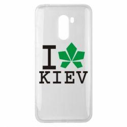 Чехол для Xiaomi Pocophone F1 I love Kiev - с листиком - FatLine