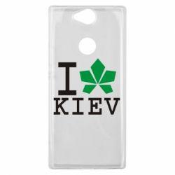 Чехол для Sony Xperia XA2 Plus I love Kiev - с листиком - FatLine